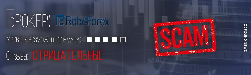 Форекс брокер курск лучшие индикаторы форекс бинарные опционы